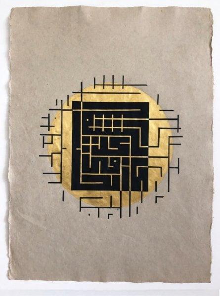 """الفنانة السعودية في الخط العربي لولوة الحمود لـ""""هي"""" : نحن أولى ..."""