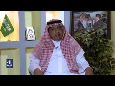 لقاء اللواء فهد الغامدي مدير الإدراة العامة للحرس الملكي2 - YouTube