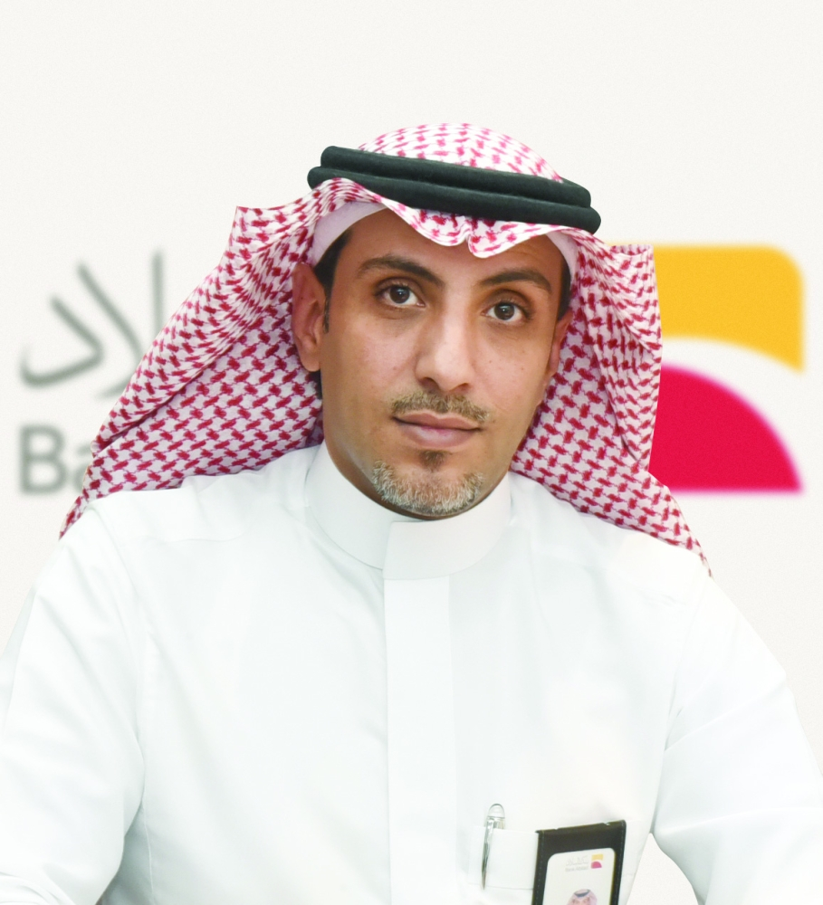 البلاد يطلق التمويل مقابل رهن عقاري | صحيفة مكة