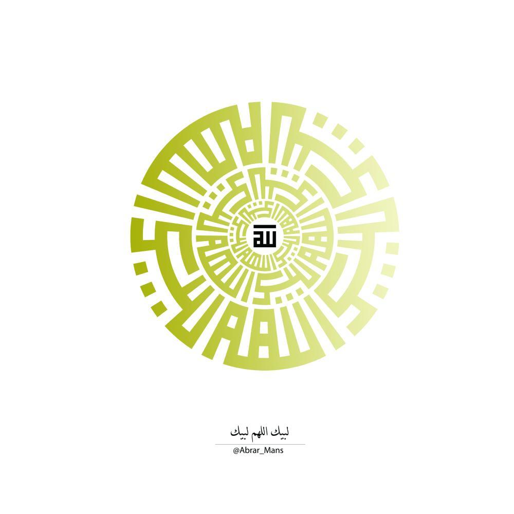 مصممة سعودية : لا حدود للابتكار في الخط العربي » صحيفة فنون الخليج