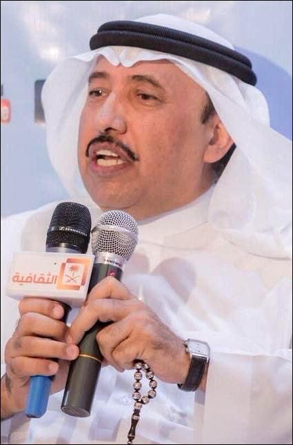 أحمد عيد الحوت » صحيفة مكة الالكترونية