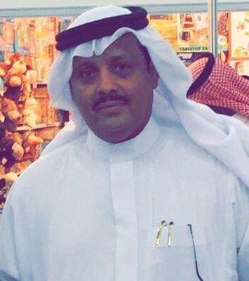 تواصل غامد الثقافي الإجتماعي » الدكتور . علي بن ناصر عبدالله الجمَّاح
