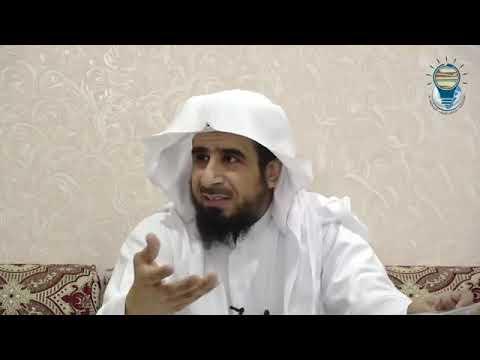 تنبيه مهم في مستويات الخطاب العقدي | الشيخ عبدالله العجيري - YouTube