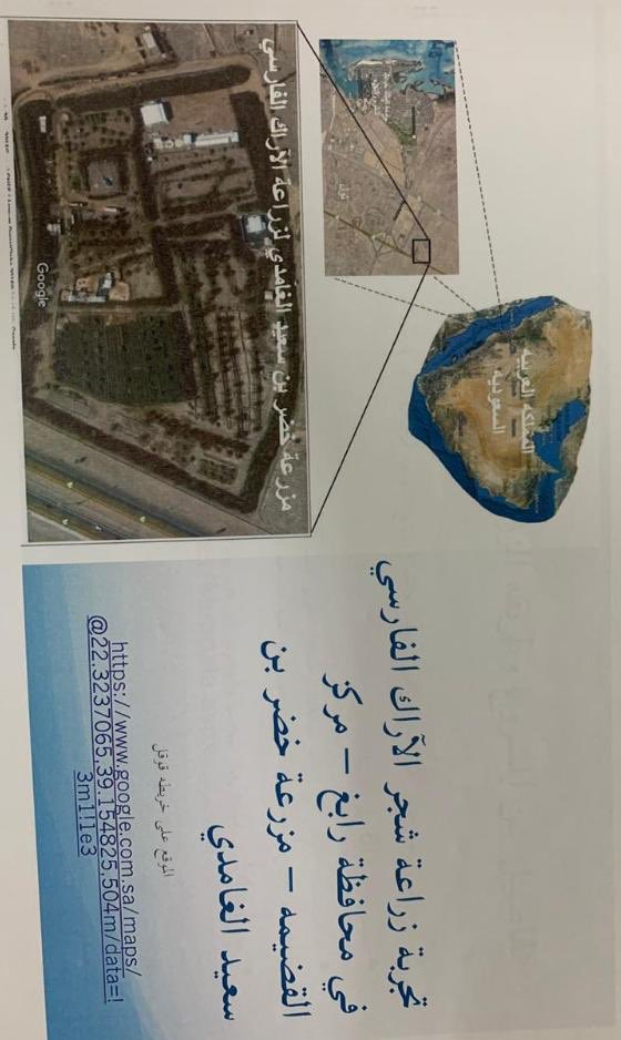 """টুইটারে علي بن أحمد الرباعي: """"حقق احد ابناء المملكة - خضر ..."""