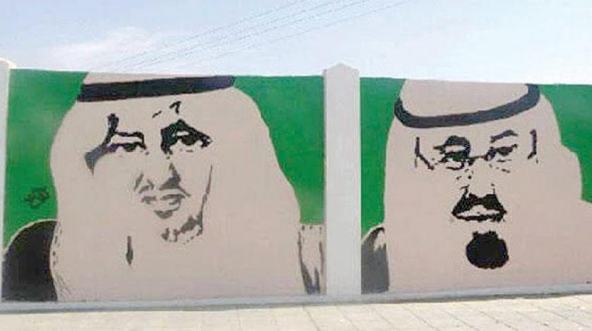 كلاخ» فنان سعودي.. ينقل عشقه الإبداعي من جدار لآخر | الشرق الأوسط