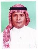 وفاة الشاعر والأديب المعروف حسين جبران الكريري – صحيفة فيفاء