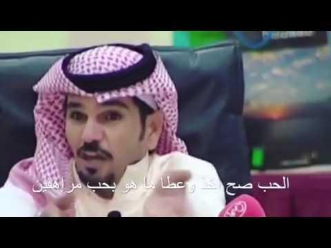 عبدالله السميري ياصاحبي ترى المحبه في قلوب العاشقين - YouTube