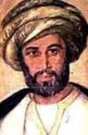 نتيجة بحث الصور عن زهير بن ابي سلمى