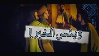 عبدالله بن سهيل بن عمرو Mp3