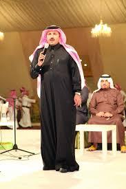 صورة د.عبد الواحد الزهراني.أستاذ مشارك بجامعة الباحة.ومن كبار شعار منطقة الباحة.
