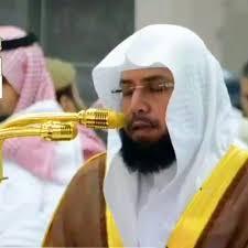 صورة إمام الحرمين الشيخ الدكتور خالد الغامدي