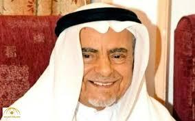 صورة رجل الأعمال.سعيد غدران الغامدي يرحمه الله من كبار تجار المملكة. وله في البر والخير أيادي بيضاء