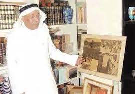صورة الغامدي يحصل على ترخيص لأول متحف متخصص بالصحافة بجدة