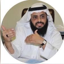 صورة أ.د.فريد علي يحيى ال يحيى الغامدي وكيل جامعة أم القرى