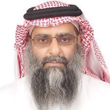 صورة الشيخ عبد الله بن أحمد ال علاف الغامدي