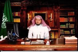 صورة أ.د.ناصر بن مشري الغامدي