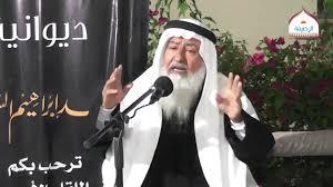 صورة الداعية د.علي بن محمد عودة الغامدي