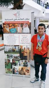 صورة الغامدي مريض توحد حائز على ميداليات ذهبية في السباحة على مستوى العالم .