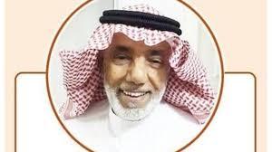 """صورة مصر تفرج عن رجل الأعمال مبارك الغامدي بـ""""عفو صحي"""""""