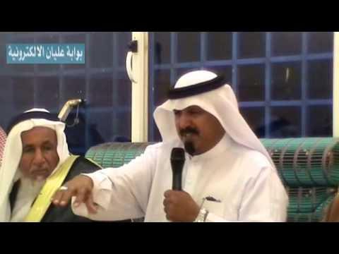 نتيجة بحث الصور عن قصة وقصيدة للراوي دعشوش بن صالح الغامدي