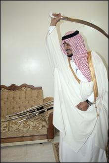 نتيجة بحث الصور عن منفذ احكام القصاص نايف البيشي