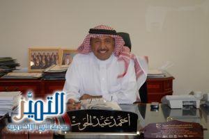 صورة أ. احمد الحوت وكيل الوزارة الجوكر