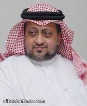 البروفيسور د/سالم الغامدي مدير ا للجامعة العربية المفتوحة