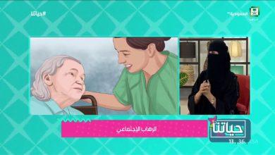 صورة الأخصائية النفسية ريم محمد الغامدي