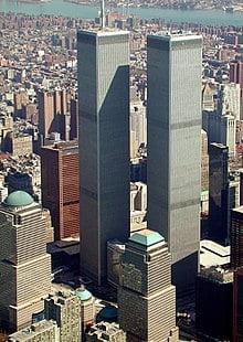 صورة نظريات مؤامرة 11 سبتمبر