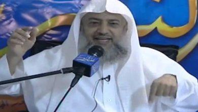 صورة الشيخ د.مسفر بن غرم الله الدميني يرحمه الله