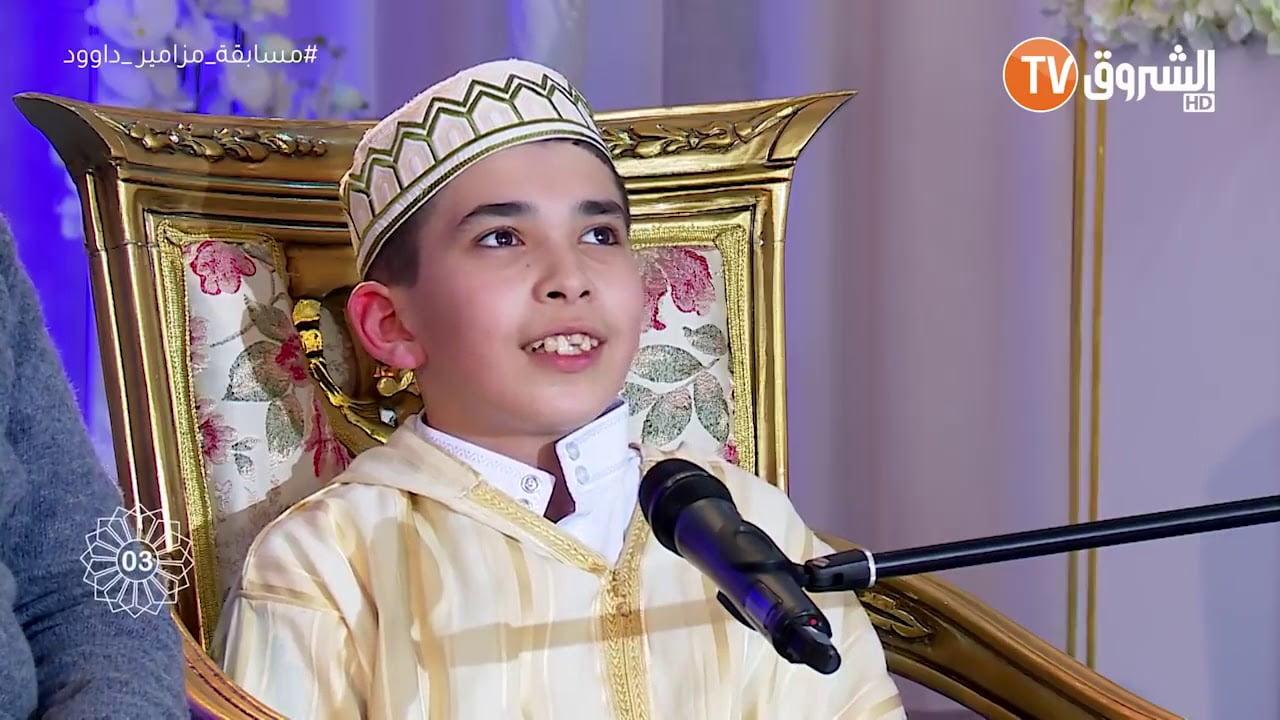 نتيجة بحث الصور عن الطفل المعجزة يوسف حنشي
