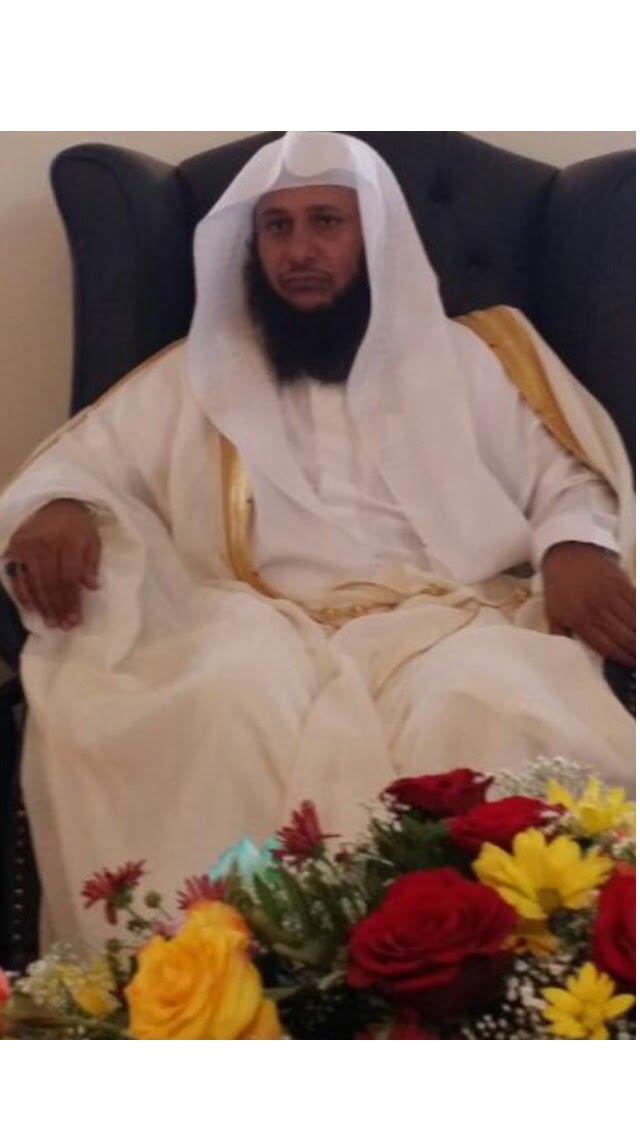 صورة فضيلة الشيخ خالد بن عبدا لله آل شمح ألغامدي.رئيس المحكمة العامة بمكة المكرمة
