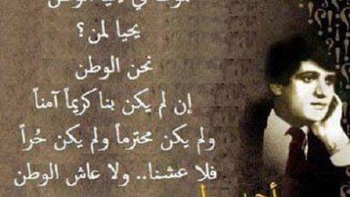 صورة خمسة أشرار … لأحمد مطر