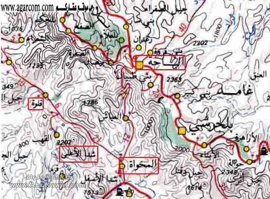 صورة الشيخ عايض القرني يمدح قبيلة غامد.وكذلك الشيخ سعيد بن مسفر