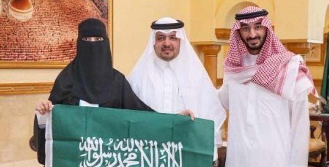 """صورة السعودية أريج الغامدي التي تفوقت على 300 متسابق في """"مايكروسوفت"""
