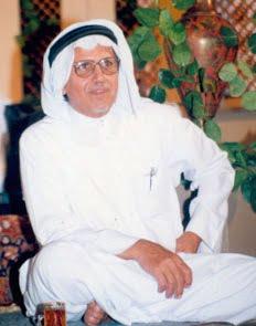صورة شاعر الحب.عبدالرحمن حجازي الغامدي يرحمه الله