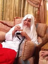 صورة الشيخ الداعيه سعيد عبد الله الدعجاني الغامدي