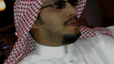 صورة صالح سعيد احمد أل شراز الغامدي