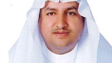 صورة بروفيسور .احمد بن على آل خازم الغامدي