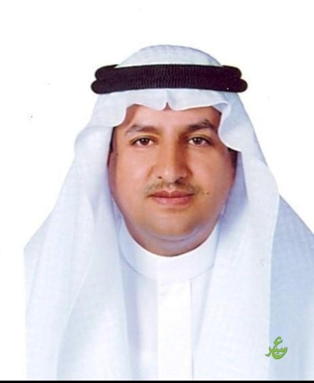 نتيجة بحث الصور عن بروفسور .احمد بن على آل خازم الغامدي