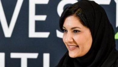 صورة الأميرة«ريما بنت بندر» أول سفيرة سعودية في واشنطن؟