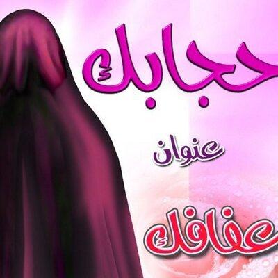 صورة الشاعر صالح العمرّي وقصيدة غزاة الحجاب