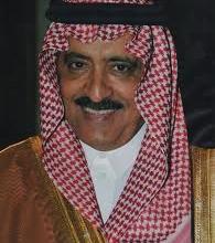 صورة السفير/ د.صالح محمد غرم الله الغامدي