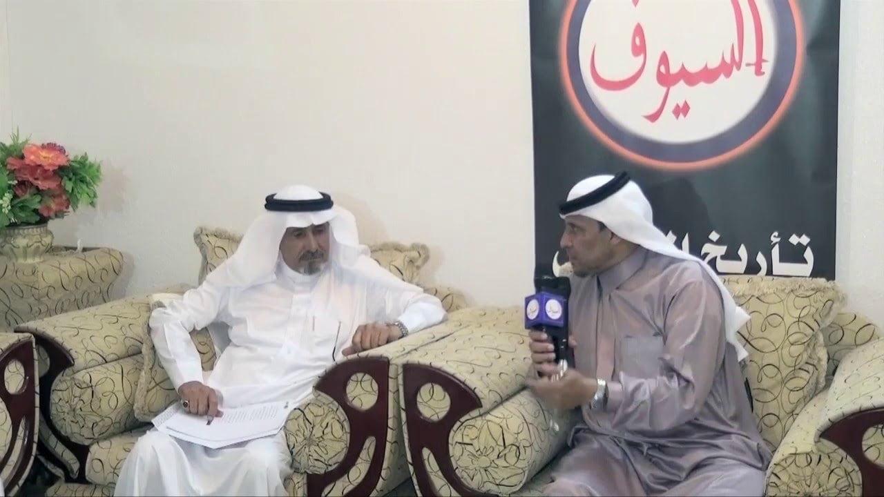 نتيجة بحث الصور عن الشاعر محمد المالحي الزهراني يرحمه الله