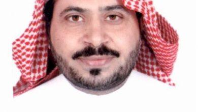 صورة د. صالح بن علي الغامدي نائب المدير التنفيذي للاعتماد المؤسسي