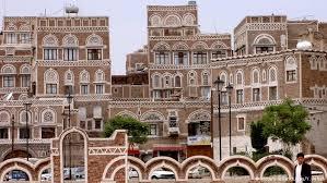 نتيجة بحث الصور عن اليمن السعيد