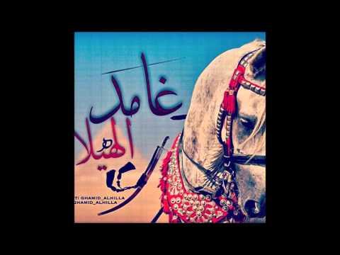 نتيجة بحث الصور عن لقب الهيلا اصله يعود لقبائل غامد