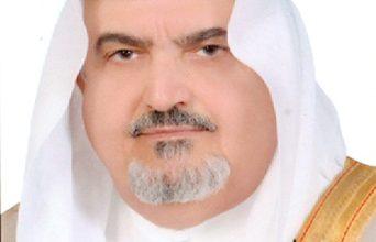 صورة معالي الدكتور/ محمد بن عبدالله بن محمد بن حجر الغامدي.أمين مجلس الشورى.سابقا