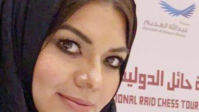 صورة هنادي الغامدي.. سعودية بلسان صيني في بطولة الشطرنج
