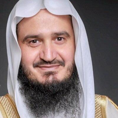 صورة الشيخ الدكتور عبداللطيف بن هاجس الغامدي مدير فرع لجنة العفو واصلاح ذات البين بجدة